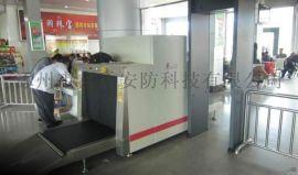 通道式X光机行李安检机