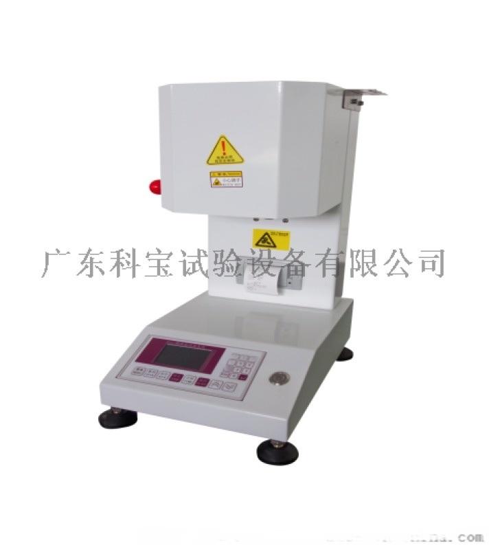 塑料制品/石油化工熔融指数仪科宝制造