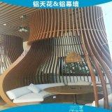 广东铝方通天花厂家供应木纹铝方管 S弧形弯曲木纹铝方通
