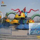 深受大众欢迎30人旋转大章鱼 景区广场游乐设备