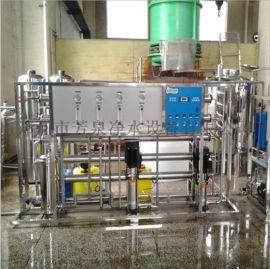 1T双级反渗透纯水设备工业用纯水系统