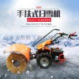 手推式除雪机 路面扫雪机 小型手扶扫雪机厂家
