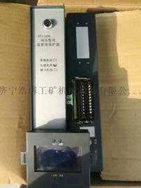 KY-G600高压配电装置用保护器
