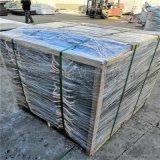 寧夏耐高溫PEEK板聚醚醚酮板規格齊全