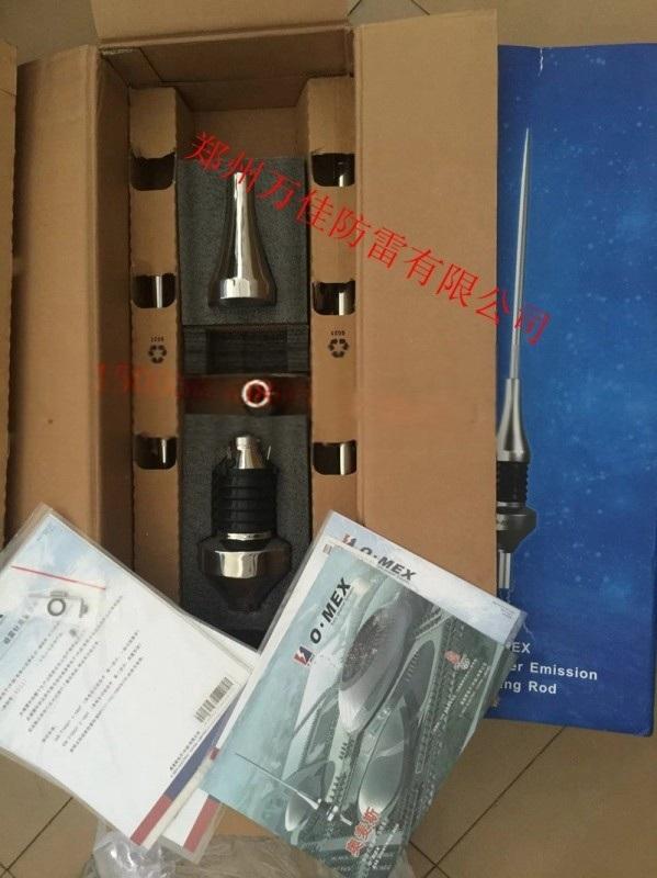 奥麦斯OM3100避雷针,奥麦斯OM6100接闪器