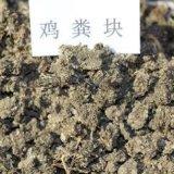 一套小型有機肥設備一共多少錢?