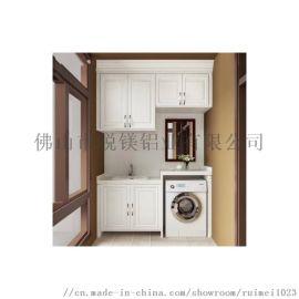 全铝阳台柜 全铝浴室柜铝材直销