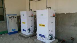 化学法二氧化氯发生器/水厂消毒设备选型