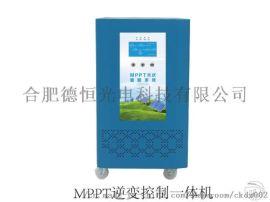 降壓恆流驅動一體太陽能控制器