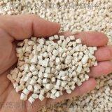 生物降解可堆肥小麥秸稈塑料 麥香味麥纖維 可降解秸稈 環保材料