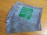 防射频屏蔽袋 规格定制 可与气泡膜复合制袋