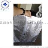 防静电铝箔屏蔽防潮袋 铝膜金属袋可专业抽真空