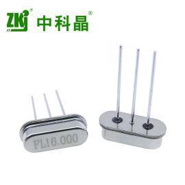 中科晶(ZKJ)无源晶振 HC-49S 3PIN 16MHz 20PF 20PPM无线通讯设备 晶体谐振器