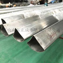 广州不锈钢扇形管,亚光面扇形管