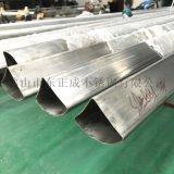 廣州不鏽鋼扇形管,亞光面扇形管
