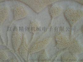 绒布烫金机 毛毯压标机 毛绒被烫压字机