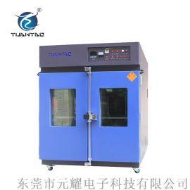 YPO热风烤箱 元耀热风烤箱 热风循环工业烤箱