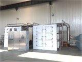 顶立科技LOF连续式预氧化炉