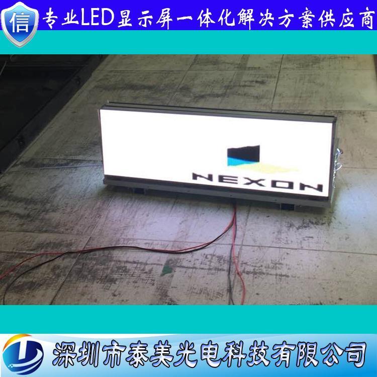 的士车顶屏 高清移动广告屏 车载led广告屏