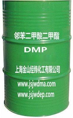 鄰苯二甲酸二甲酯DMP苯二甲酸二甲酯