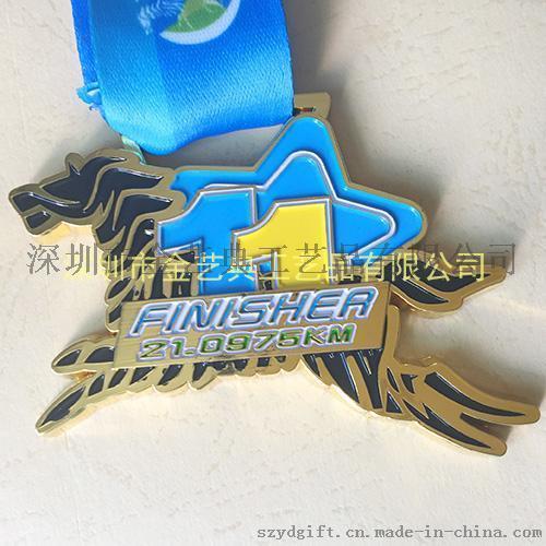 加工订制各种马拉松奖牌
