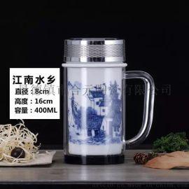 陶瓷保温杯 青花瓷镂空保温杯价格