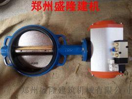 搅拌机水泥粉料称量卸料阀门气动阀门特价批发
