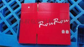 大气红彩妆化妆品包装快递彩盒