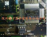 发热暖手宝APP控制电路板方案开发设计生产定制