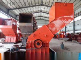 郑州明工现货供应废旧铁皮油漆桶金属撕碎机
