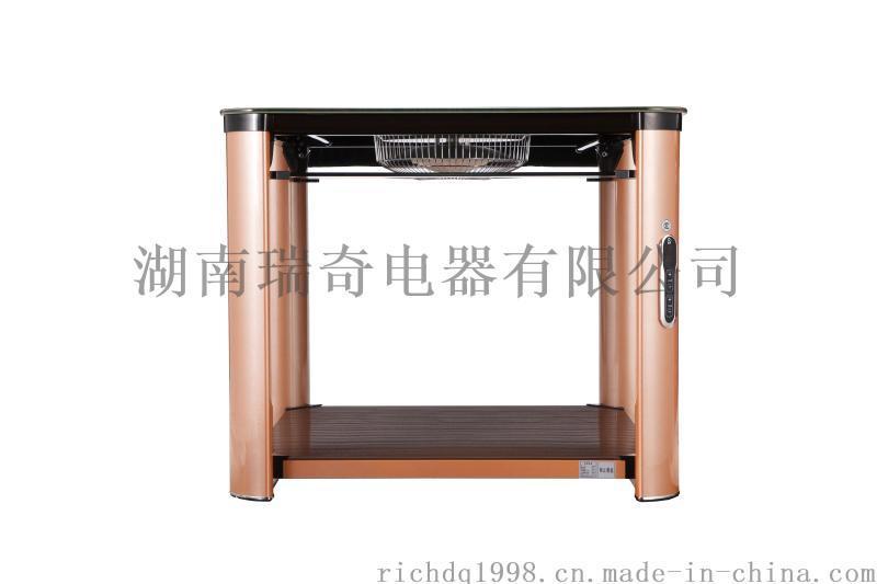 湖南瑞奇L3-690金悦花香多功能智能家居电取暖桌办公桌