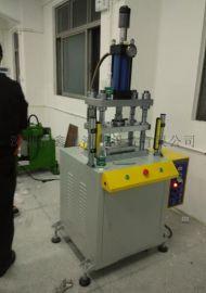 鑫亿机械IMD热压成型机,四柱三板油压热压机厂家直供