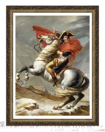 欧式木制油画框/相框 世界名画《拿破仑》装饰画有框 古典金色