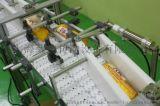 不鏽鋼鏈板812和8811T不鏽鋼鏈板價格走勢~