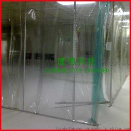 廠家直銷 防靜電窗簾 pvc透明網格門簾優質防靜電軟簾1.0