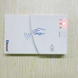 蓝牙身份证UID号读卡器 MCR020支持安卓苹果系统支持二次开发