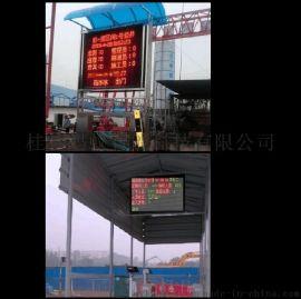 桂林工地人员识别刷卡门禁系统