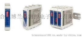 动态称重控制模块4-20mA, 0-10V模拟输出带485通讯端口