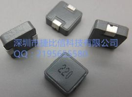 深圳一体成型贴片电感价格,现货直销
