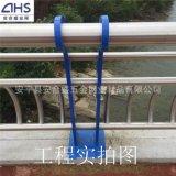 不锈钢复合管护栏 桥梁护栏 景观灯管护栏