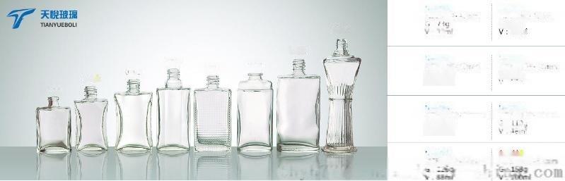 各种小**瓶,50毫升至150毫升**瓶直销