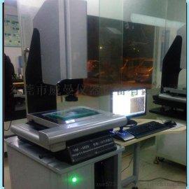 NVC3020全自动影像测量仪 经济型自动二次元