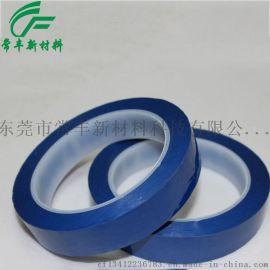 厂家生产 茶色/绿色PET高温胶带 绝缘胶纸LED电源包扎专用 高压绝缘 耐温280度 可模切成型