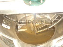 夹层蒸汽锅 熬糖制药蒸煮锅