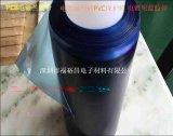 耐酸碱电镀蓝胶 PCB线路板胶带 铝基板胶带 耐高温电镀蓝胶带