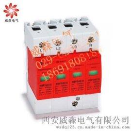 ELXU1-40/385-4P防雷器王文娟18691808189