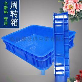 厂家批发物流周转塑料箱 工具箱