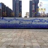 哪里有定做广场瓷板画?定做广场瓷板宣传画?