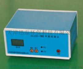 供应XLHB-CH4型 检测报警仪甲烷检测报警仪 CH4气体监测仪器 甲烷气体检测仪泵吸式CH4气体监测仪 厂家直销