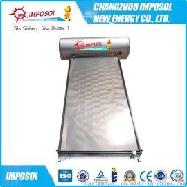 专业高效吸热一体式平板太阳能热水器
